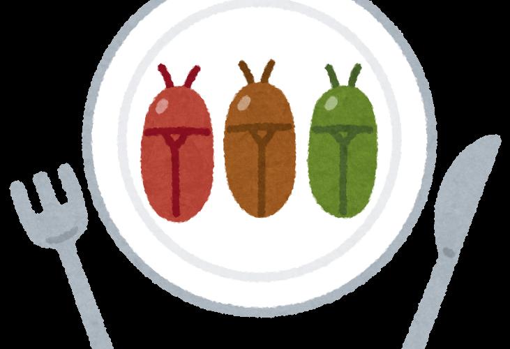 昆虫食 + イタリアン =「虫イタリアン」
