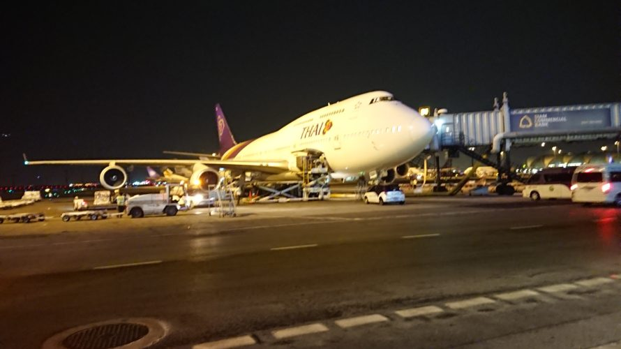 タイ航空は日本にどれくらい飛んでいる?