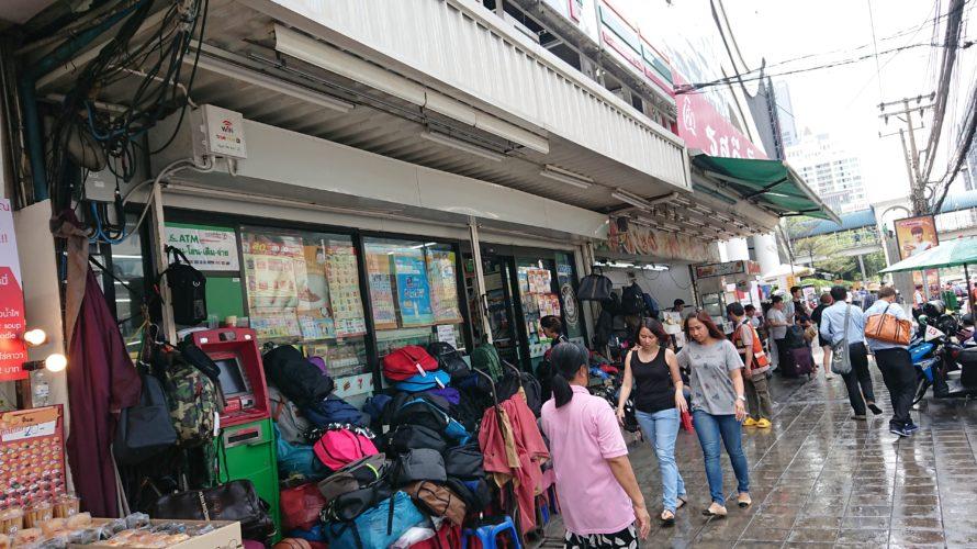 タイ人にとって「セブンイレブン」とは?