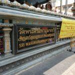 仏教国タイでヒンドゥーを感じるには?