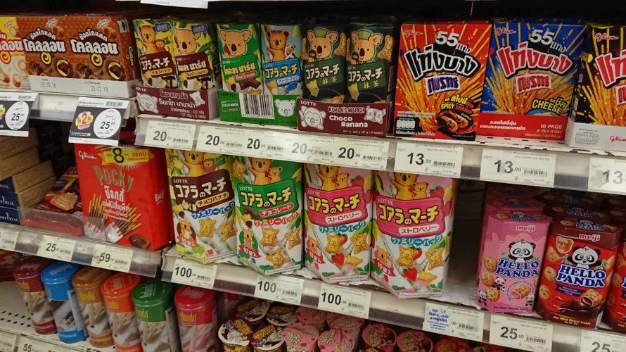 タイ人が紹介する日本とは?