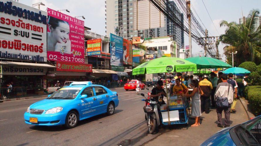 タイバンコクでの「外こもり」はオススメ?