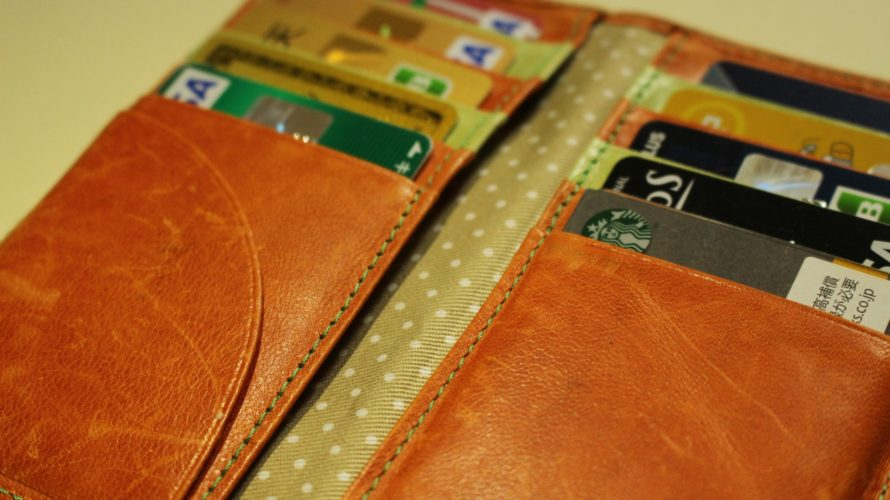 タイに持っていくオススメのクレジットカードは?