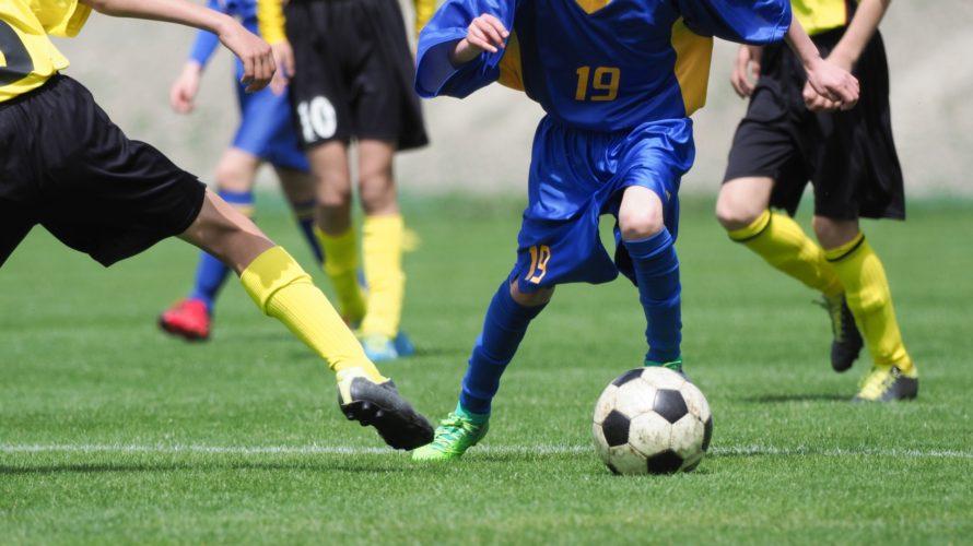 タイでサッカーを観戦しよう!